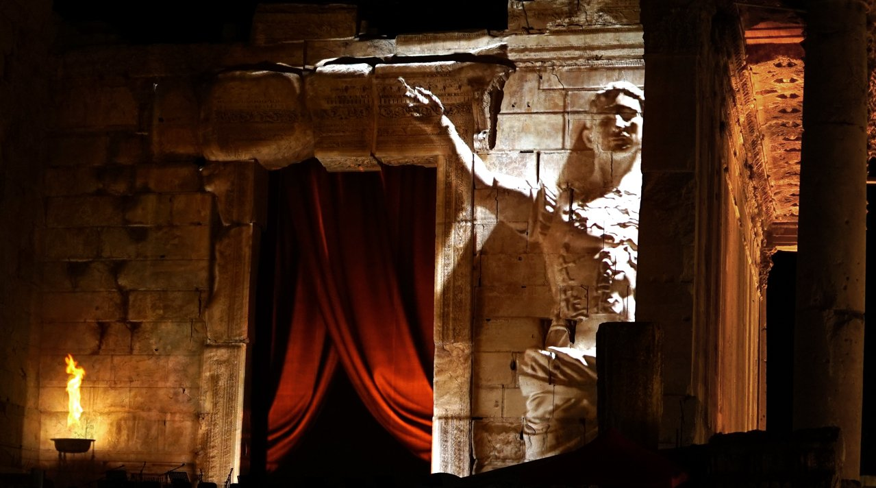 BAALBECK INTERNATIONAL FESTIVAL
